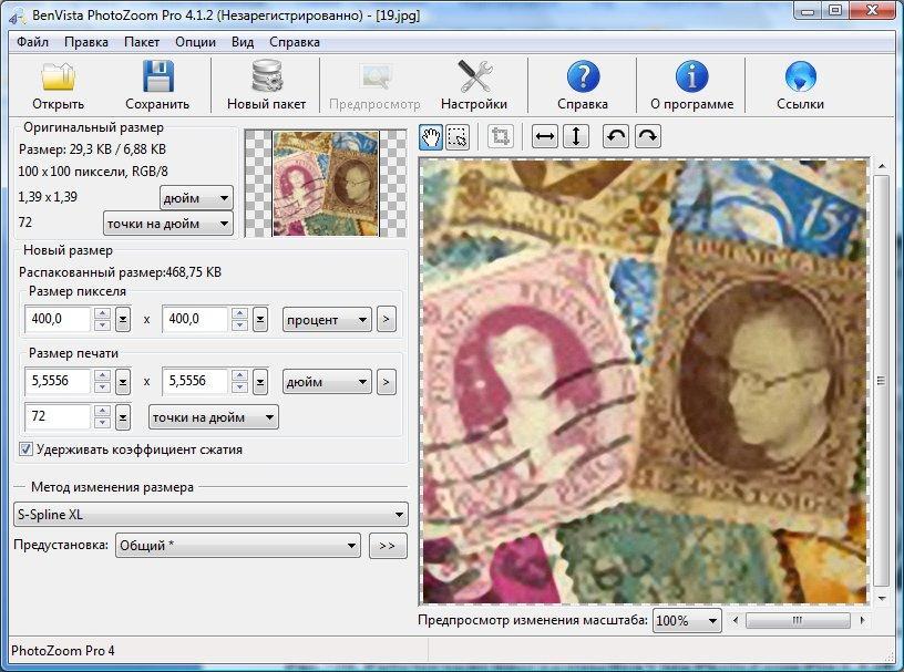 Рабочее окно программы BenVista PhotoZoom Pro 2.3.0