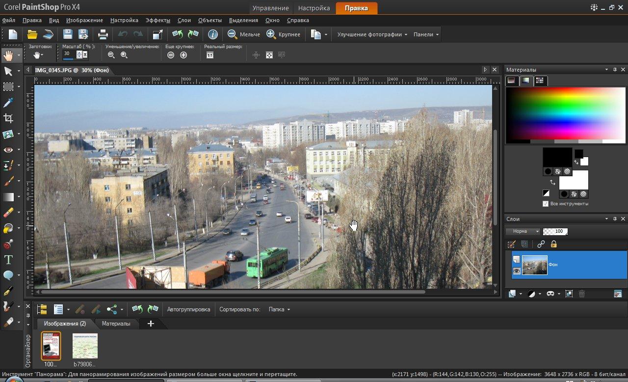 Интерфейс приложения Corel Paint Shop Pro X4