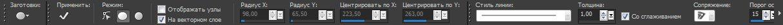 Панель опций для инструмента Ellipse (Эллипс) Corel PaintShop Pro X4 автор Шитов В.Н.