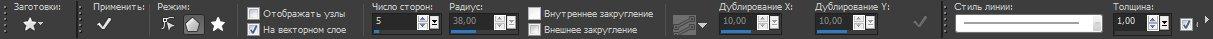 Панель опций для инструмента Symmetric Shape (Симметричные фигуры) Corel PaintShop Pro X4 автор Шитов В.Н.