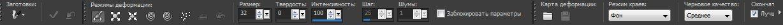 Панель опций для инструмента Warp Brush (Деформирующая кисть) Corel PaintShop Pro X4 автор Шитов В.Н.