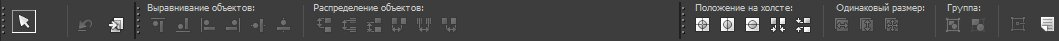 Панель опций для инструмента Pick (Указатель) при работе с векторными объектами Corel Paint Shop Pro X4 автор Шитов В.Н.