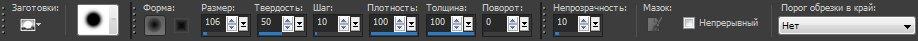 Панель опций для инструмента Dodge (Подсветление) Corel PaintShop Pro X4 автор Шитов В.Н.